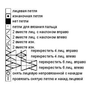 komplekt-belosnejnie-uzori-foto4