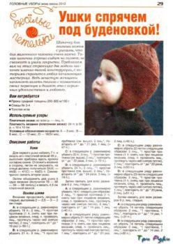shapocika-foto1