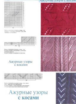 simpaticinii-pulover-foto4