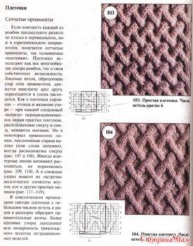 koricinevoe-polupalito-foto1