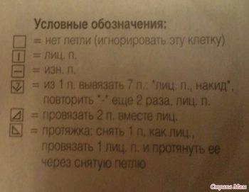 krasivaea-koftocika-foto2